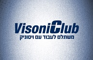 visonic club