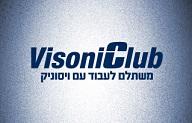 visonic club